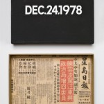 """On Kawara, DEC. 24, 1978, Acrylic on canvas, 1978. from """"Today"""" series, 1966- 8 x 10 inches (20.3 x 25.4 cm) KAWON0446"""