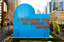 Lawrence Weiner, A TRANSLATION FROM ONE LANGUAGE TO ANOTHER, 2015 Photo: Geoff Hargadon