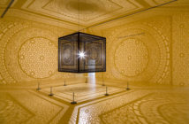 "Anila Quayyum Agha. ""Intersections,"" 2012. Photo courtesy Peabody Essex Museum."